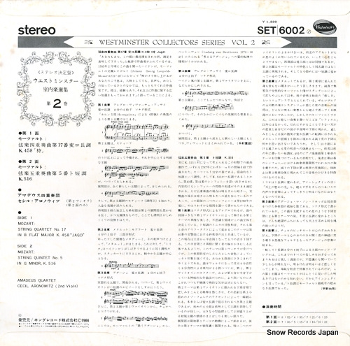 AMADEUS QUARTET mozart; string quartet no.17 in b flat major k.458