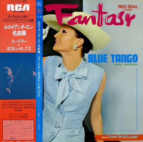 FIEDLER, ARTHUR the pops symphonic fantasy blue tango RVC-2088 - front cover