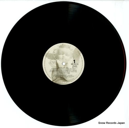 SCHWARZKOPF, ELISABETH favourite scenes and arias EAC-40178 - disc