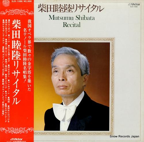 SHIBATA, MUTSUMU mutsumu shibata recital SJX-1086 - front cover