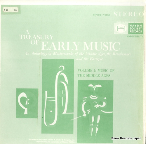 V/A a treasury of early music volume 1 STHSE7-9100 / SHSE-9100 - front cover