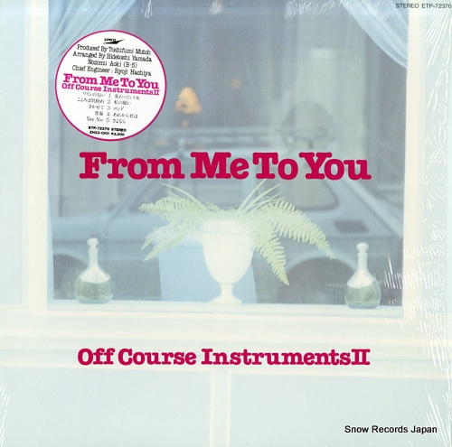 V/A from me to you ETP-72376 - front cover