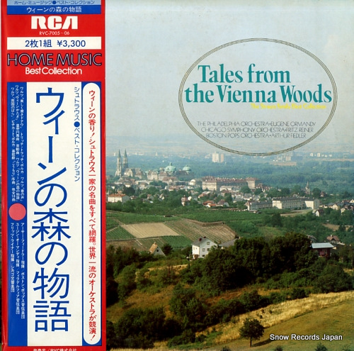 V/A tales from the vienna woods RVC-7005-06 - front cover