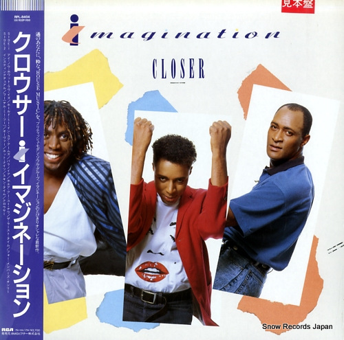IMAGINATION closer RPL-8404 - front cover