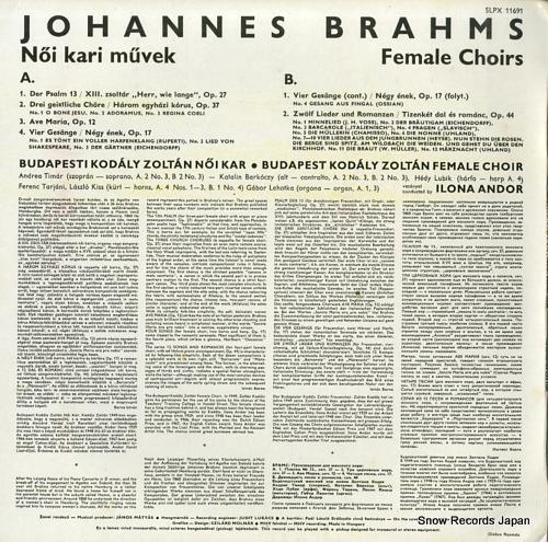 ANDOR, ILONA brahms; female choirs SLPX11691 - back cover