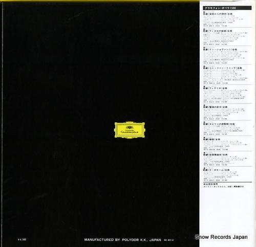 FRICSAY, FERENC mozart; le nozze di figaro MGX9003/5 - back cover