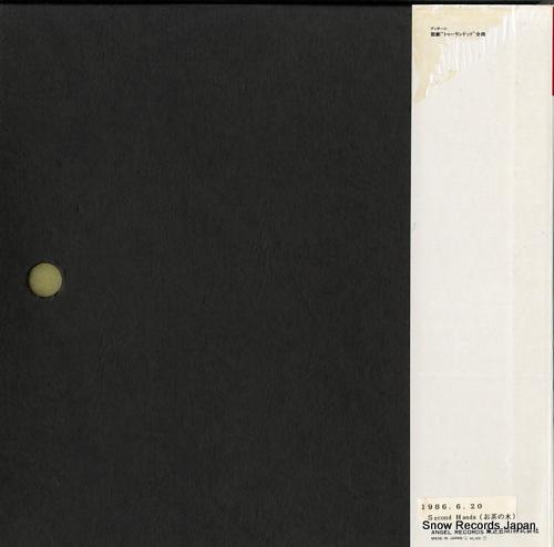 MOLINARI - PRADELLI, FRANCESCO puccini; turandot EAC-57017-19 - back cover