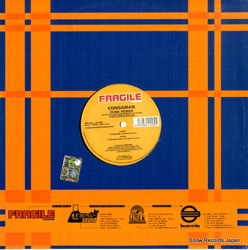 CONGAMAN funk power FRG068 - back cover