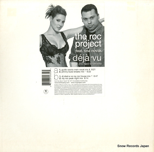 ROC PROJECT, THE deja vu (it's hard to believe) TB-2435-0 - front cover