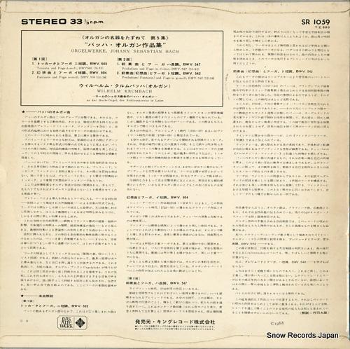 KRUMBACH, WILHELM orgelwerke, johann sebastian bach SR1059 - back cover