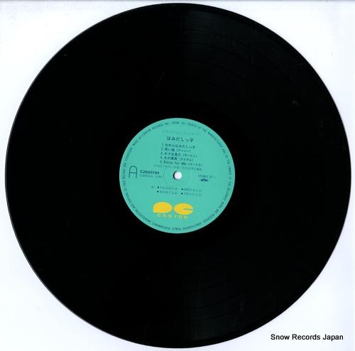 TANIYAMA, HIROKO hamidashikko C25G0164 - disc