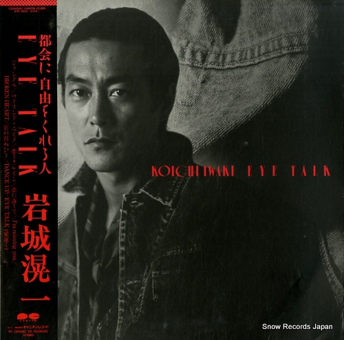 IWAKI, KOICHI eye talk C28A0567 - front cover