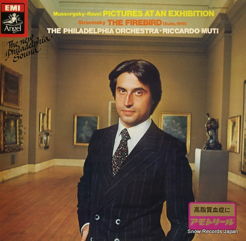 MUTI, RICCARDO mussorgsky-ravel; pictures at an exhibition EL-0009 - front cover