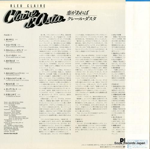 D'ASTA, CLAIRE bleu claire 28PP-67 - back cover