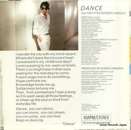HAMADA, SHOGO dance 12AH1758 - back cover