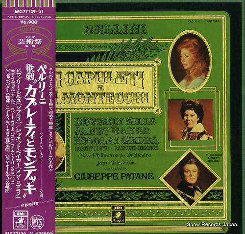 PATANE, GIUSEPPE bellini; i capuleti e i montecchi EAC-77129-31 - front cover