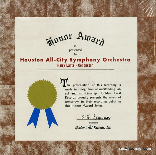 LANTZ, HARRY honor award is presented to houston all-city symphony orchestra CR6000 - front cover