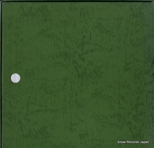 KUNZ, ERICH deutsche studentenlieder SLE1034/8 - back cover