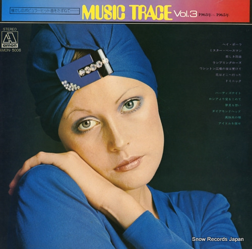 MUSIC TRACE ALLSTARS, THE music trace vol.3 AMON-5006 - front cover