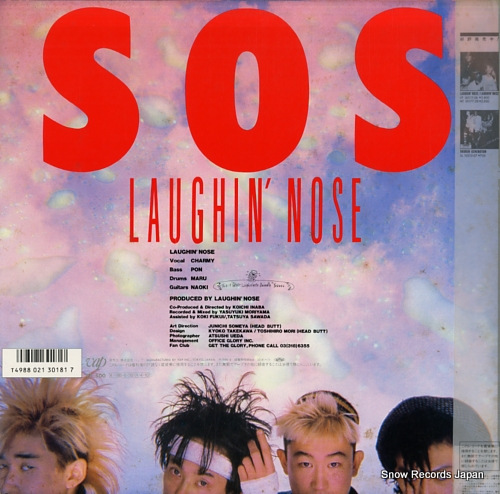LAUGHIN' NOSE sos 30181-15 - back cover