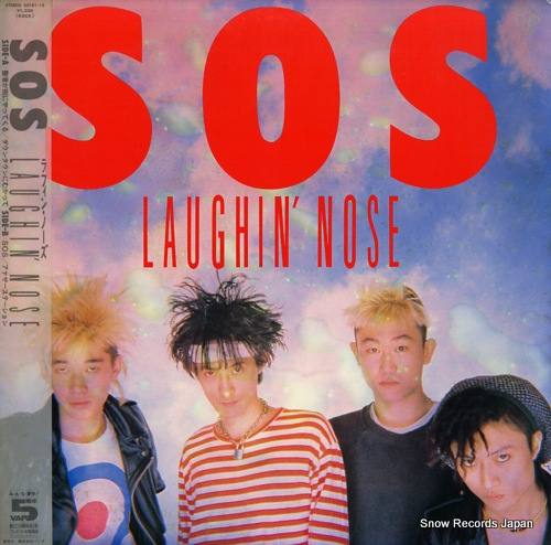 LAUGHIN' NOSE sos 30181-15 - front cover
