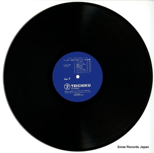 SHIRAKATA, BUCKIE, AND ALOHA HAWAIIANS popular album LLC-19-20 - disc