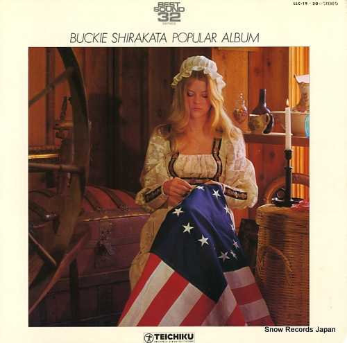 SHIRAKATA, BUCKIE, AND ALOHA HAWAIIANS popular album LLC-19-20 - front cover