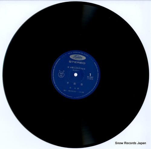 KATSURA, BEICHO kamigata rakugo daizenshu vol.9 TY-7027-28 - disc