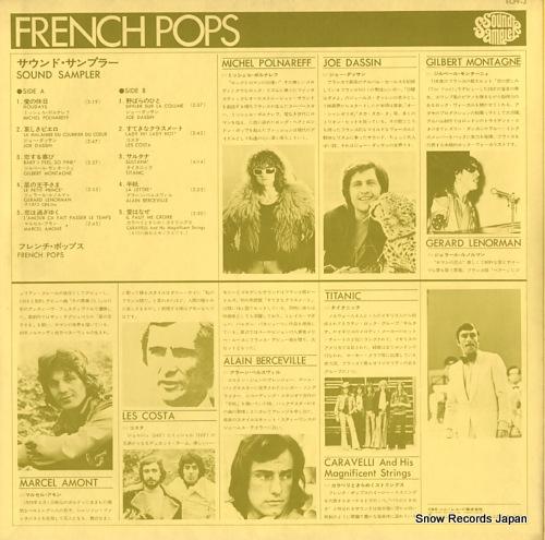 V/A sound sampler / french pops ECPF-3 - back cover