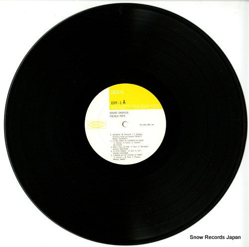 V/A sound sampler / french pops ECPF-3 - disc