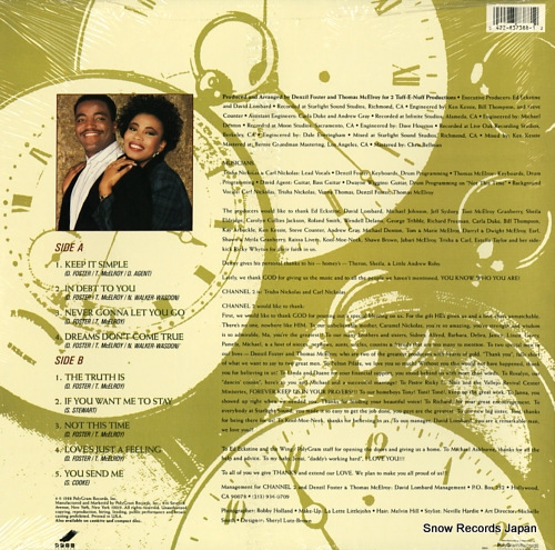 CHANNEL 2 slammin' at eleven 837388-1 - back cover