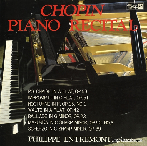 ENTREMONT, PHILIPPE chopin; piano recital SMS-2792 - front cover