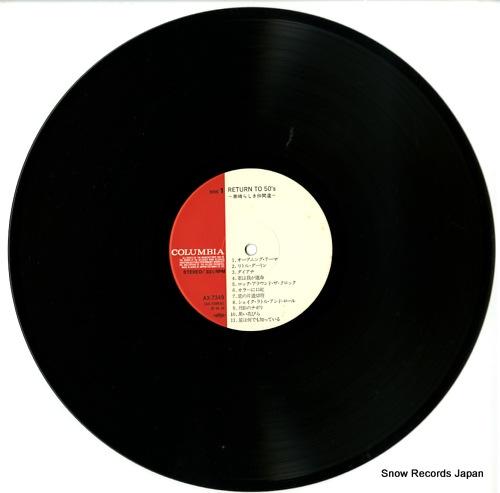 V/A return to 50's -subarashiki nakamatachi- AX-7349 - disc