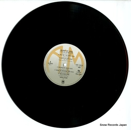 ハービー・マン グローリー・オブ・ラヴ AMP-18009