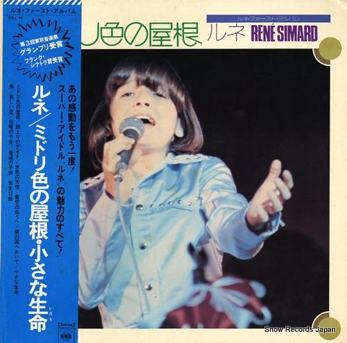 SIMARD, RENE midori iro no yane / chisana inochi SOLL88 - front cover