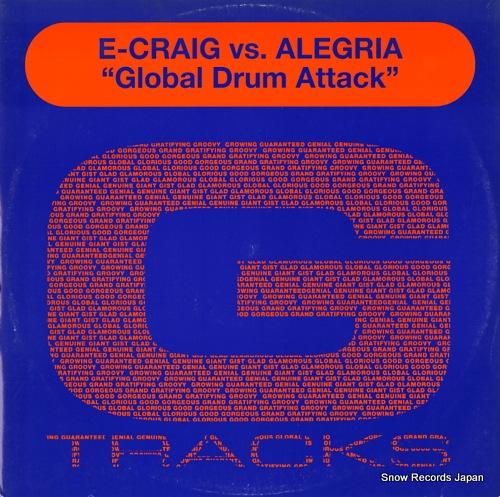 E-CRAIG&アレグリア global drum attack G1221N
