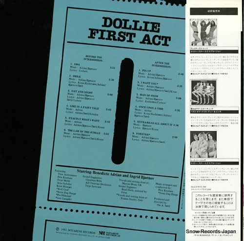 DOLLIE dollie first act SUX-225-V - back cover