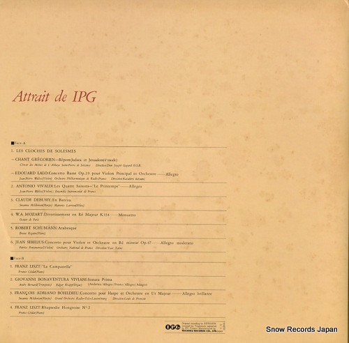 V/A attrait de ipg X-3 - back cover