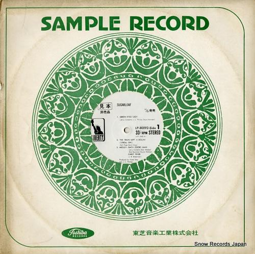 シュガーローフ sugarloaf LP-80092