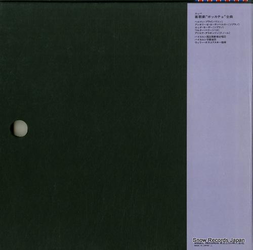 BOSKOVSKY, WILLI suppe; boccaccio EAC-77106-7 - back cover