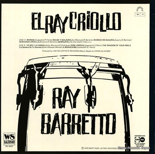 レイ・バレット el ray criollo WS4052
