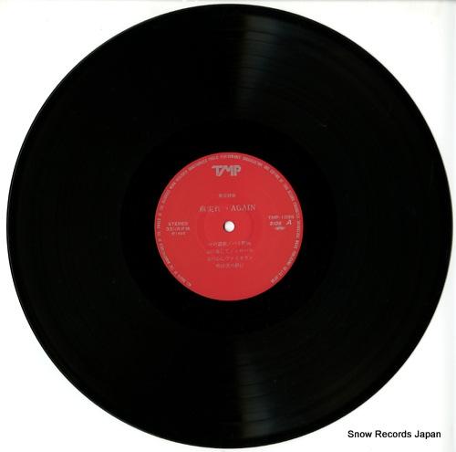 ASAMI, REI again TMP-1095 - disc