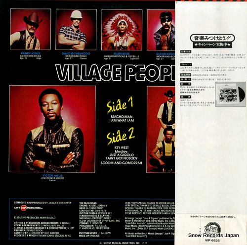 VILLAGE PEOPLE macho man VIP-6525 - back cover