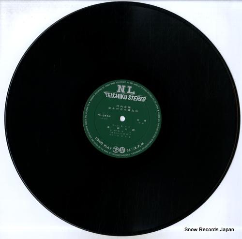TAKI, SHINTARO shintaro bushi kawachi ondo NL-2464 - disc