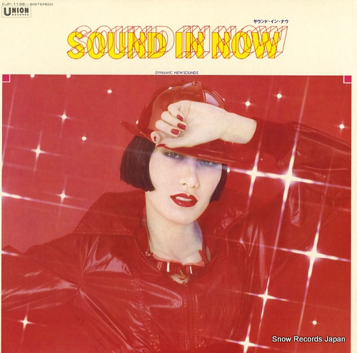 V/A sound in now CJP-1195-6 - front cover