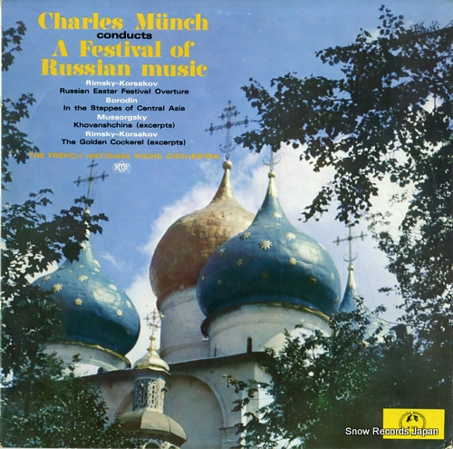 MUNCH, CHARLES a festival of russian music M-2511 - front cover