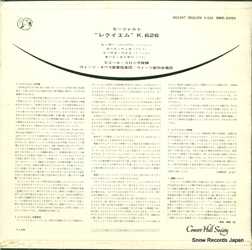 COLOMBO, PIERRE mozart; requiem SMS2593 - back cover