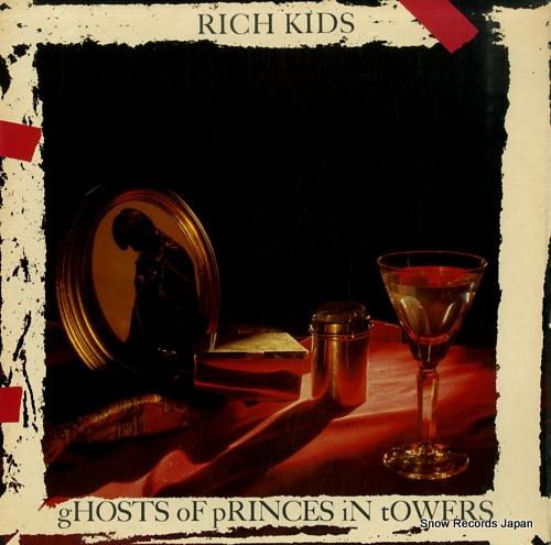 リッチ・キッズ ghosts of princes in towers EMC3263