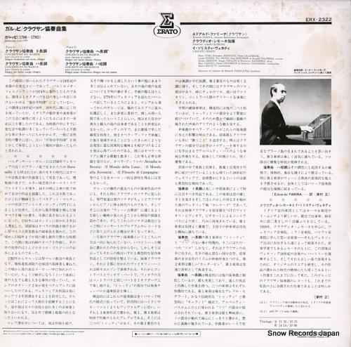 SCIMONE, CLAUDIO galupi; quatre concertos pour clavecin ERX-2322 - back cover