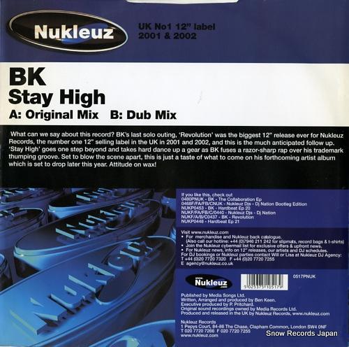BK stay high 0517PNUK - back cover